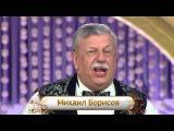 Русское лото 1108 тираж, Золотая подкова 18 тираж от 03 Января 2016