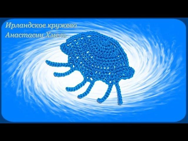 Мотив медуза вязанный крючком Видео урок Ирландское кружево