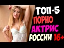pornoaktrisa-rossiya-video
