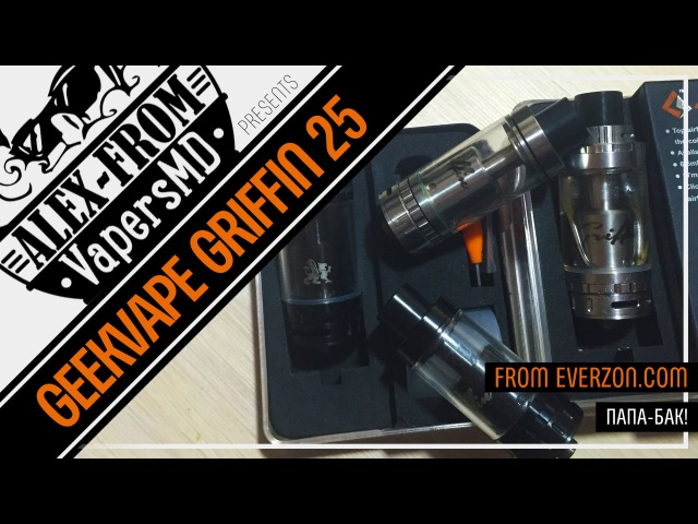 GeekVape Griffin 25 RTA (top airflow & standart) | from | полный обзор КОНКУРС