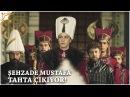 Muhteşem Yüzyıl: Kösem 25.Bölüm | Şehzade Mustafa tahta çıkıyor!