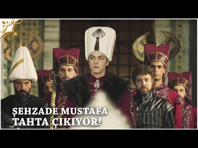 Muhteşem Yüzyıl Kösem 25 Bölüm Şehzade Mustafa tahta çıkıyor