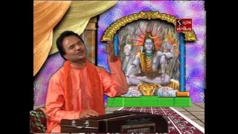 Om Mangalam Omkar Mangalam | Lord Shiva Bhajan | Hemant Chuhan And Damyanti Barot