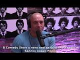 Джо Роган рассказывает о Даге Стенхоупе и его образе жизни