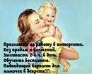 Ирина Учеваткина фото #25