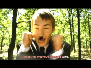 Скачать клип Эпичные реп битвы в истории Адольф Гитлер против Иосифа Сталина