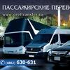ОрелТрансфер - пассажирские перевозки по России