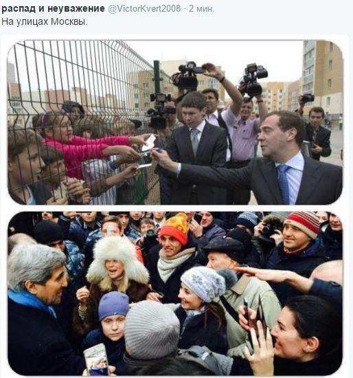 Сын генпрокурора России - в фокусе внимания швейцарской полиции, - Le Temps - Цензор.НЕТ 324