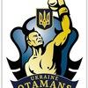 БОКС / «Украинские Атаманы»