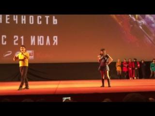 премьера Стартрек бесконечность в Москве