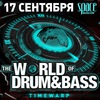 17.09 ► WORLD OF DRUM&BASS 2016 ► SPACE MOSCOW