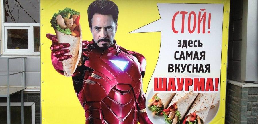Топ 5: где самая вкусная шаурма в Екатеринбурге?