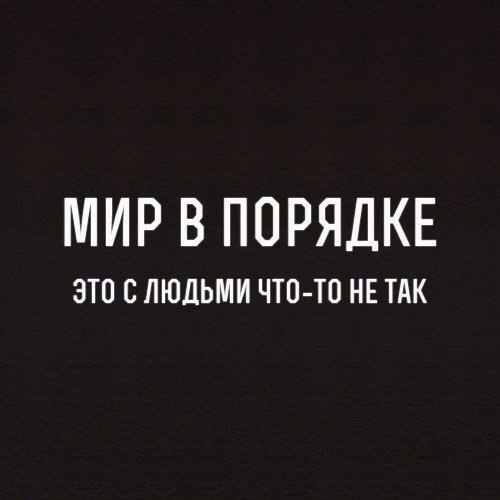 https://pp.vk.me/c630325/v630325476/f7c1/yQpMnclPVsw.jpg