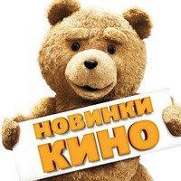 vk_kinogid