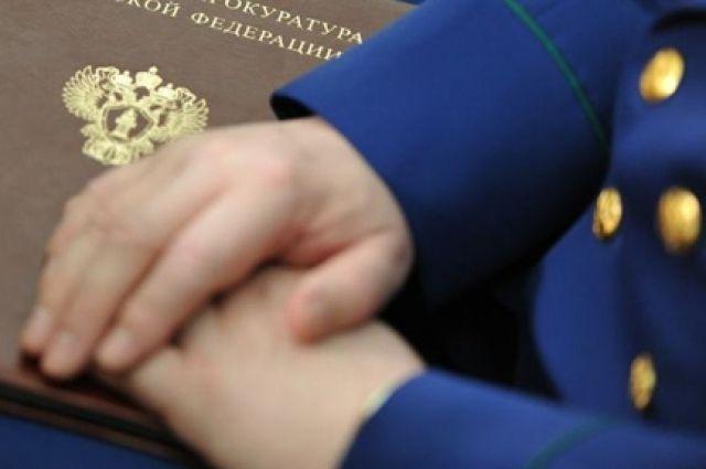 Прокуратура Зеленчукского района проверила  должностные инструкции муниципальных служащих администраций сельских поселений
