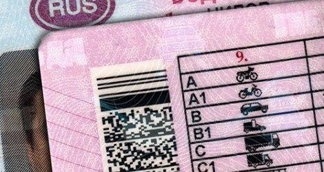 Житель Карачаево-Черкесии выплатил более 280 тысяч рублей долга по алиментам после органичения в управлении транспортом