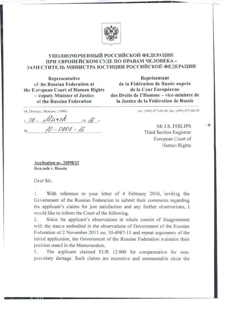 кс запретил обжаловать постановления правительства