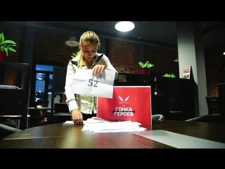 Жеребьёвка на Суперфинал