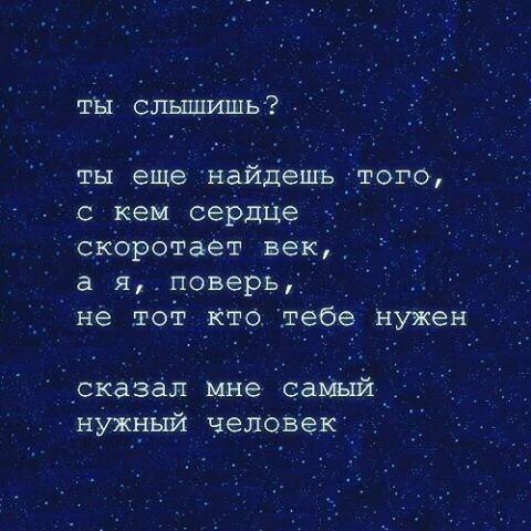 Мм Юлдашев | Москва