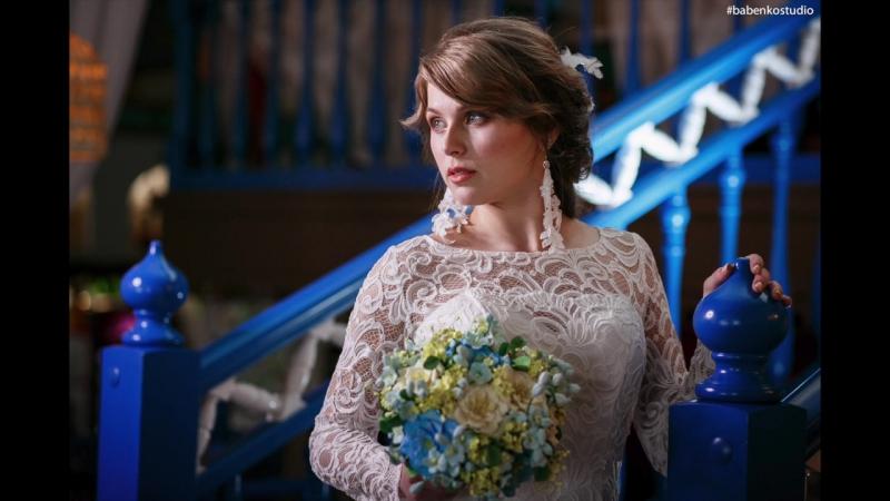 Пара№2 Александра. Свадебный образ Backstage . Проект Ваша Особенная Свадьба