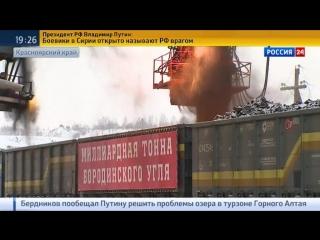 Миллиардная тонна угля: Красноярск поставил рекорд по добыче