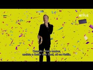 Лучше звоните Соулу сезон 2 Бразильский трейлер Нетфликс Better Call Saul  - Carnival [HD]
