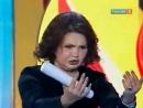 Наталья Коростелева ''Мужики,вы тупые''