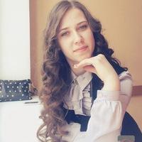 Анюта Авсянникова
