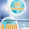 Торгово-промышленная палата Нижегородской обл.