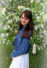 Алёна Ширинкина