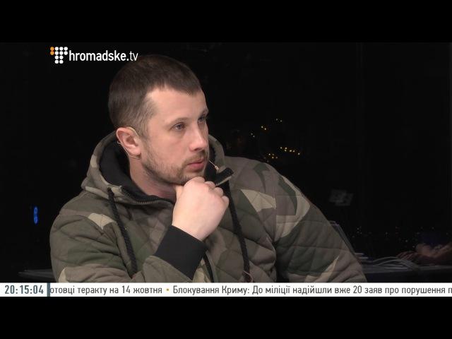 Звільнити Комінтернове від бойовиків вже неможливо —Андрій Білецький
