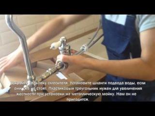 Сборка кухни IKEA МЕТОД часть 5 мойка, сифон, смеситель