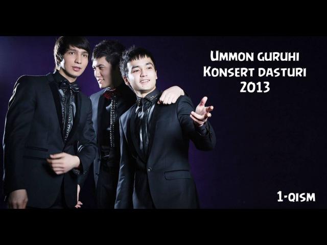 Ummon guruhi - Konsert dasturi 2013 1-qism