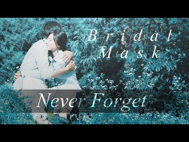 ❥ Мститель в маске - Never forget. [HBD Kessy Amber]. Bridal Mask. !Spoiler!