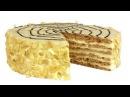 Торт Эстерхази Знаменитый торт с миндальными коржами и нежным кремом
