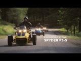 Can-Am Spyder F3 - фактор веселья!