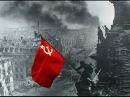10 ключевых сражений Великой Отечественной войны