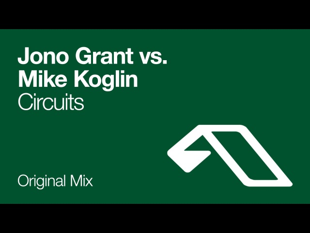 Jono Grant vs. Mike Koglin - Circuits