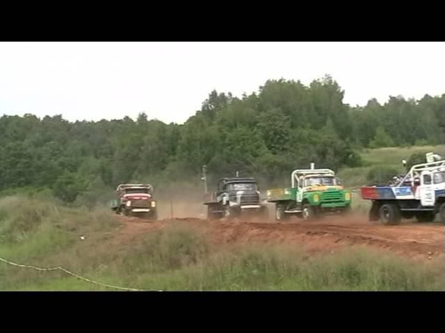 Гонки на грузовиках ЗИЛ