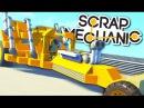 ГОНКИ НА ПРИДУМАННЫХ МОТОЦИКЛАХ! Scrap Mechanic