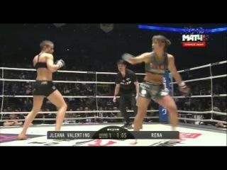 Rena Kubota vs  Jleana Valentino  2015 RIZIN FF Day 2