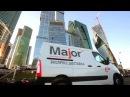 промо-ролик Major Express!