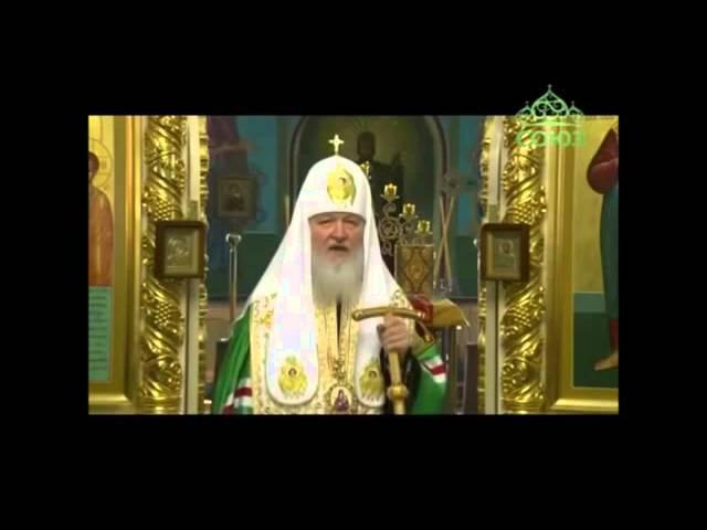 Внимание! Патриарх призывает к мобилизации Нам объявлена необъявленная война!