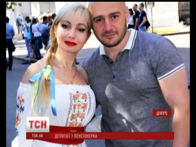 У Дніпрі депутат райради від Опоблоку познущався із літньої жінки