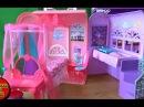 Распаковка новая игрушка, Чемоданчик комната для Барби из мультика Барби и Попз ...