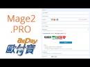 Платёжный модуль 歐付寶 allPay (Тайвань) для Magento 2. Часть 3. Приём оплаты через магазины-посредники
