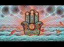 Aleph Bass — an aleph bet song by Darshan אלף בית – דרשן
