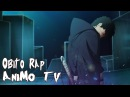Аниме реп про Учиху Обито Obito Rap 2015 AMV HD