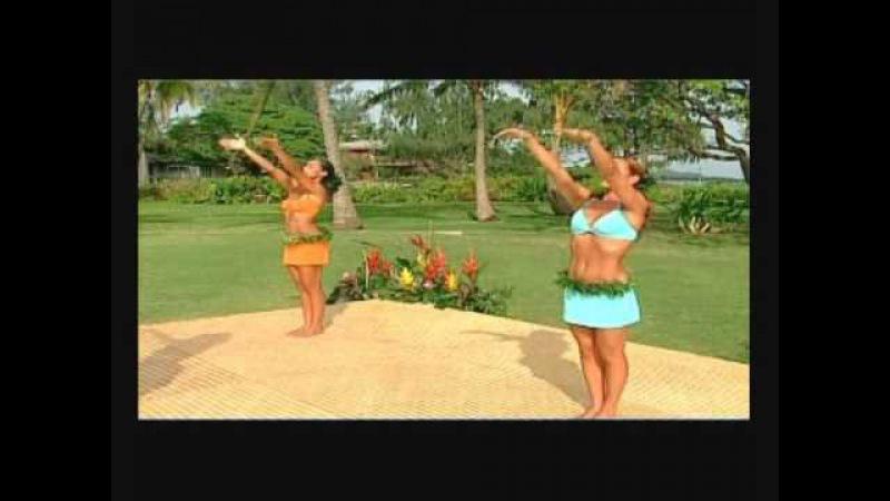 Island Girl Workouts - Tahitian Cardio (Part 1 of 5)