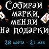 """ТРЦ """"Июнь"""" г.Мытищи"""
